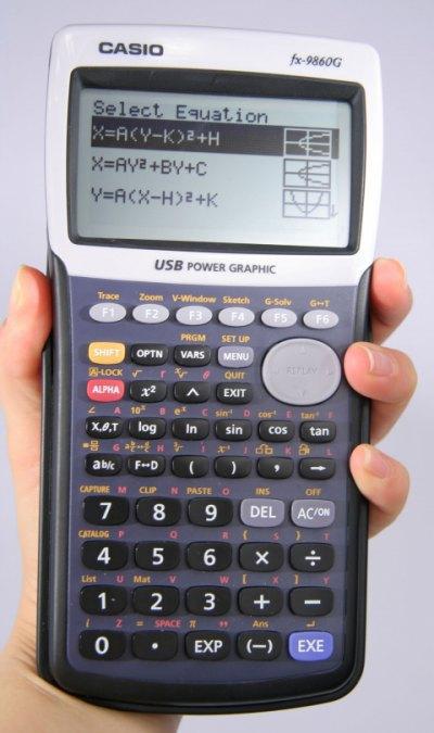 геодезический калькулятор скачать бесплатно img-1